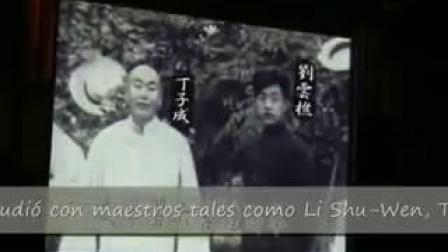 刘云樵先生纪念会