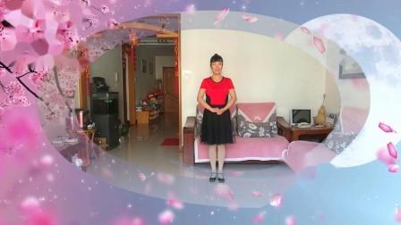 红翠琳原创广场舞《相思不可医》附背面及教学