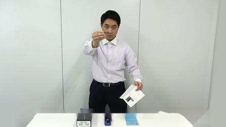 产品介绍~VM-63C_模倣品対策_中国語_Ver01