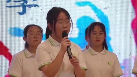 06南通崇川学校(中学部)九3班 歌曲串烧《不负芳华》