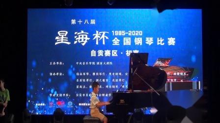 2020星海杯、伯牙奖自贡赛区曼音朗域儿童B组蒲彦豪《小奏鸣曲》