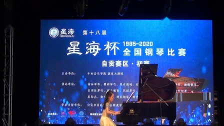 2020星海杯、伯牙奖自贡赛区曼音朗域儿童A组蒋欣怡《西班牙舞曲》