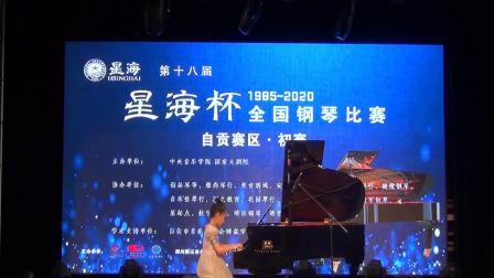 2020星海杯、伯牙奖自贡赛区曼音朗域儿童A组漆雨菲《圆舞曲》