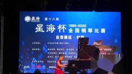 2020星海杯、伯牙奖自贡赛区曼音朗域儿童A组邵子轩《肖邦圆舞曲(遗作)》