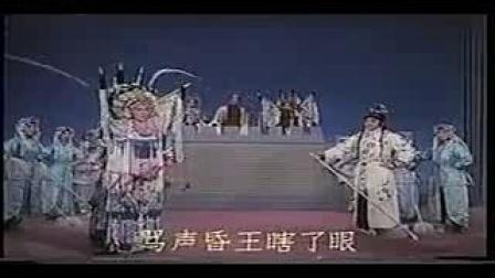 老沙戏曲京剧李宗义斩黄袍唱段