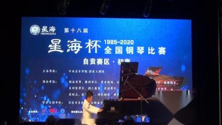 2020星海杯、伯牙奖自贡赛区曼音朗域儿童A组李英豪《托玛圆舞曲》
