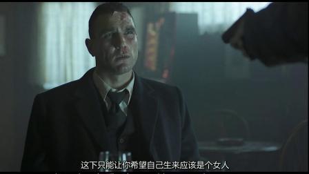 Vinnie Jones经典片段  -  电影Snatch[偷抢拐骗]