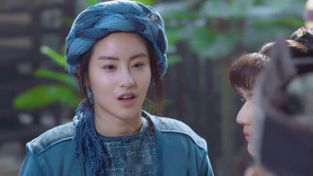 《长相守》木槿两人遇到好心人 被收留了