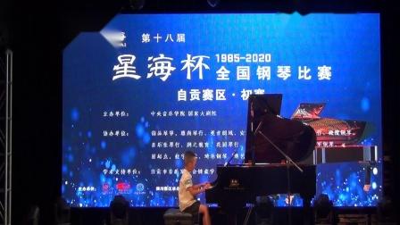 2020星海杯、伯牙奖自贡赛区曼音朗域儿童B组刘禹辰《多瑙河之波》