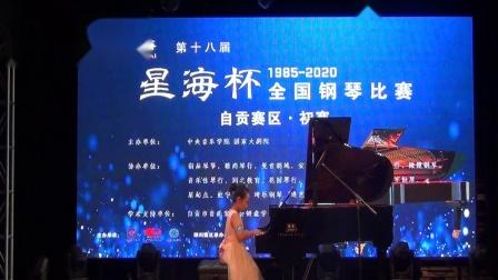 2020星海杯、伯牙奖自贡赛区曼音朗域儿童B组谭舒兮《洋娃娃之梦》