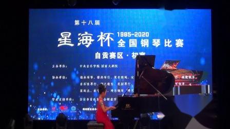 2020星海杯、伯牙奖自贡赛区曼音朗域儿童B组张宸瑜《舞蛇人》