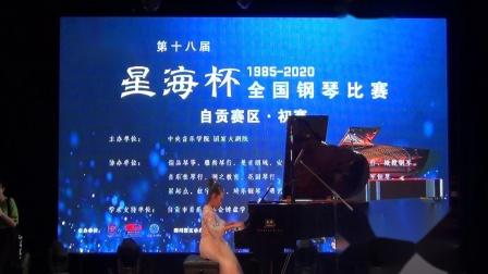 2020星海杯、伯牙奖自贡赛区曼音朗域儿童B组冯钰玲《A大调回旋曲》