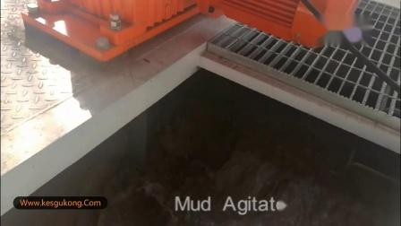 泥浆搅拌器(运行视频) (科盛能源厂内试机)