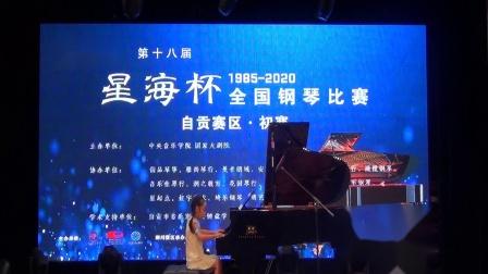 2020星海杯、伯牙奖自贡赛区曼音朗域熊佳楠《中国大戏院》