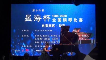 2020星海杯、伯牙奖自贡赛区曼音朗域幼儿组黄钰童《苍蝇的冒险》