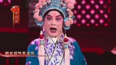 老沙戏曲京剧《九江口》表演者:杨赤李宏图
