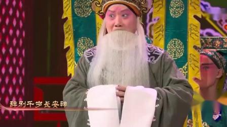 老沙戏曲京剧《双投唐》邓沐玮杜镇杰