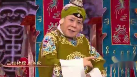 老沙戏曲京剧《大登殿》表演者:刘桂欣