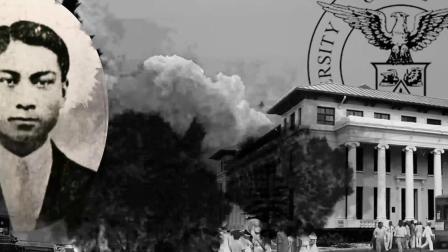 菲律宾名校黎刹大学(国父大学)历史介绍#房先知-菲律宾留学