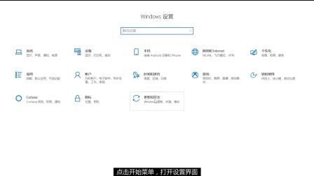 如何找回丢失的电脑?-How to Find Lost Windows Laptop.mp4