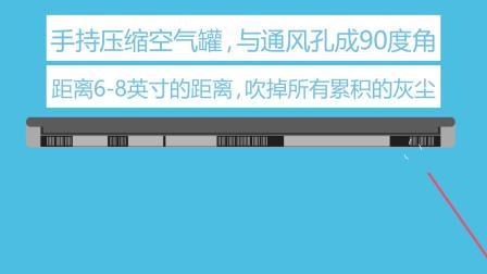 如何避免风扇相关故障以避免系统过热?-Overheating Dell Laptop Solution.mp4