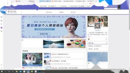 帝国cms紫罗兰个人博客首页模板使用.mp4