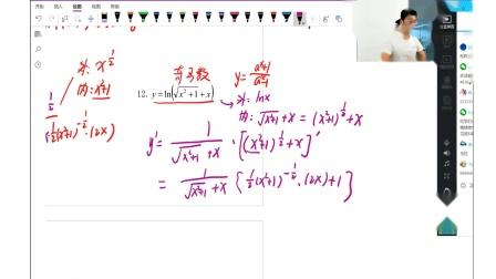 高中数学——导函数性质计算