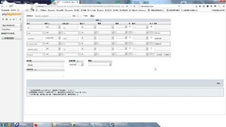 1开发工具介绍及简单的页面布局-留言板项目.mp4