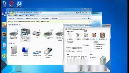 适用win7 爱普生R1390清零软件 交替闪清零教程