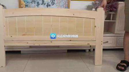 简易床安装视频文件.mp4
