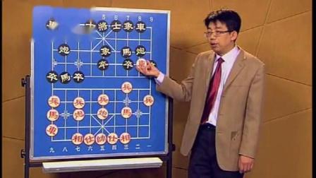 中国象棋基本教程-几种知名杀法和常见布局