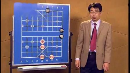 中国象棋学习教程-帅士相在杀法中的运用