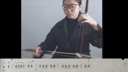 """《小花鼓》F调教学,原来这是""""后十六""""节奏"""