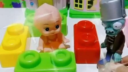 僵尸抓住了小宝宝,小宝宝可真调皮,僵尸能受到了小宝宝吗