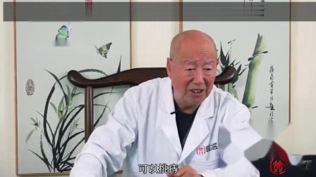 李茂发:便血怎么办?多种方法治痔疮和直肠便血!
