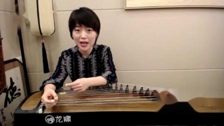 """宋心馨高阶乐曲全能特训——《汉江韵》中""""托劈""""技法的演奏与训练!"""