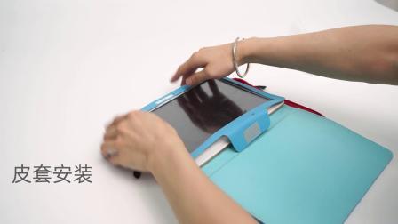 小状元学习机丨皮套安装教程
