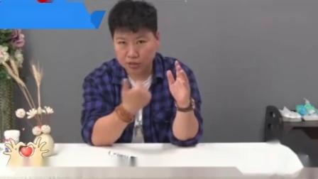 刘红云胸闷,胀,痛,董氏奇穴手三火穴有奇效,中医针灸教学