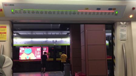 2020年7月25日,本务佛山地铁集团,广州地铁广佛线B3型列车(GF×025-026)执行(沥滘~新城东)交路,在(菊树-金融高新区)区间运行[跨市段]
