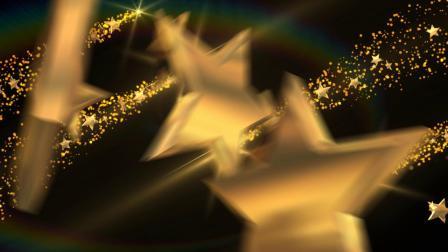 金色星星转场视频预览.mp4