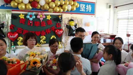 陆丰市华美学校2004-2020年六(2)班毕业会