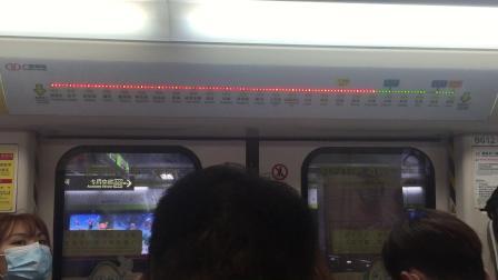 2020年7月25日,本务广州地铁集团,广州地铁广佛线B3型列车(GF×011-012)执行(新城东~沥滘)交路,在(沙涌∽沙园)区间运行