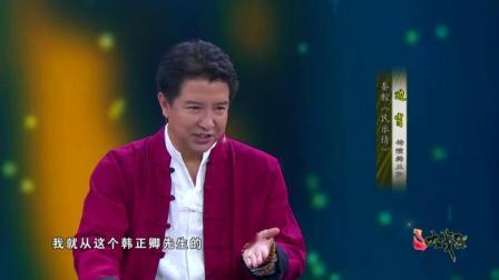 大戏台 秦腔《民乐情》