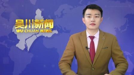 广东湛江:吴川市督办滨江污水处理厂项目建设