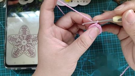 赤赤妈咪手工坊  五角星发夹的钩织教程