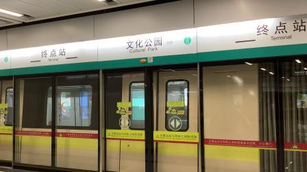 2020年7月26日,广州地铁8号线A6型列车(08x165-166)运行(万胜围-文化公园)常规交路,文化公园3站台进入折返线。[广州地铁集团x尚品宅配]