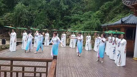 表演唱《慈利是个好地方》太太乐朝阳地缝