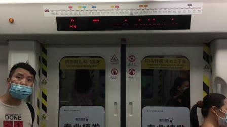 2020年7月26日,广州地铁6号线L3型列车(06×013-014)开行(浔峰岗-香雪)常规交路,(坦尾-黄沙)区间运行与报站[广州地铁集团x雍和植发]。