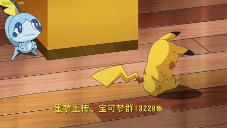 宝可梦旅途第30集 不开心的皮卡丘,哎呀呀的魔墙人偶