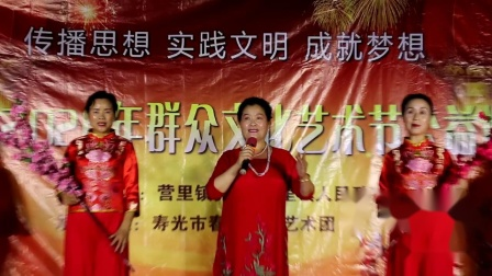 张秀珍演唱 京剧《梨花颂》寿光市2020 年千场公益巡演